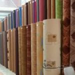 Moquette Fabric Suppliers