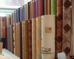 Moquette Fabric Suppliers